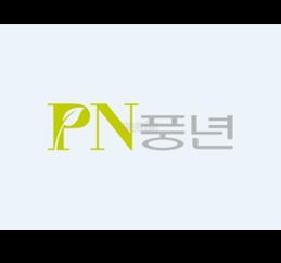 PN Poong Nyun