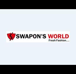 Swapon's World