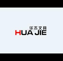 Hua Jie