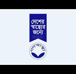 Gonoshasthaya Pharmaceuticals Ltd.