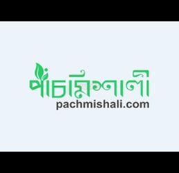 Pach-Mishali